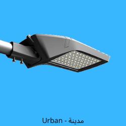 Urban Lighting
